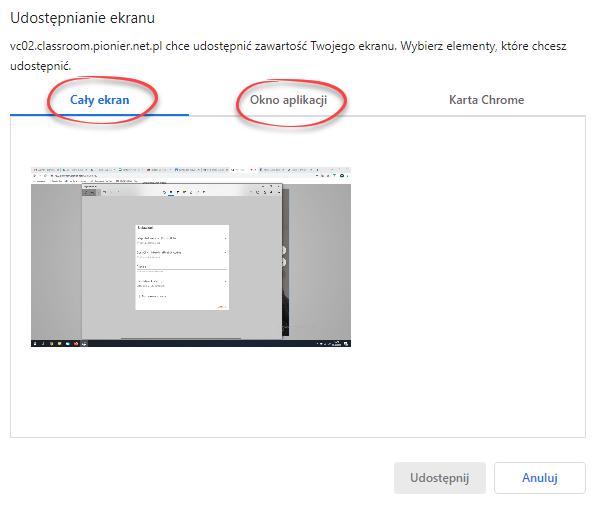 zakładka udostępniania ekranu ze wskazanymi opcjami Cały ekran i Okno aplikacji